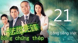 Bằng chứng thép 21/25(tiếng Việt) DV chính: Âu Dương Chấn Hoa, Lâm Văn Long; TVB/2006