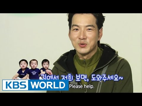 Interview with Song Ilkook (Entertainment Weekly / 2014.09.27)