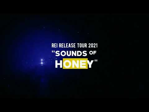 "02/14 Rei Release Tour 2021 ""SOUNDS of HONEY"" -the Band Set- Teaser #11"