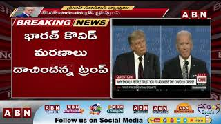 US President Donald Trump questions India Coronavirus data..