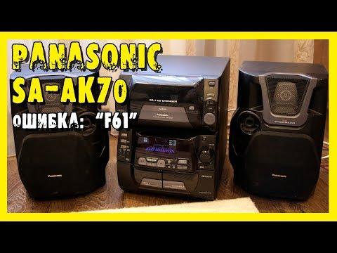 ✔️Ремонт музыкального центра Panasonic SA-AK70. photo