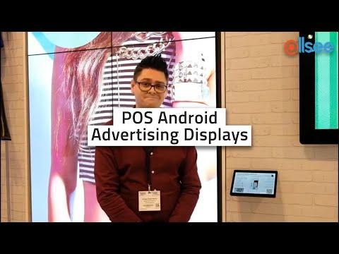 ISE 2017 - POS Displays