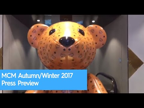 MCM Autumn/Winter 2017 Press Preview