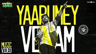 Yaarumey Venam Music Video    Naa Oru Alien 👽   Hiphop Tamizha