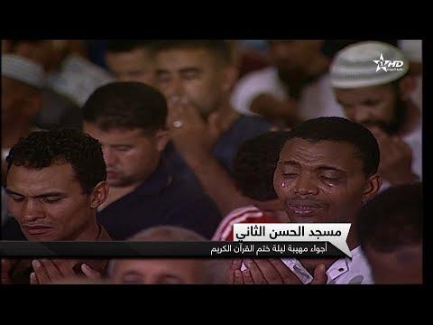 مؤث : أجواء مهيبة ليلة ختم القرآن الكريم ودموع المُصلين