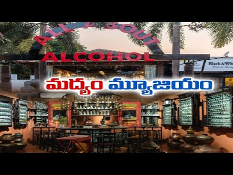 Goa gets country's first alcohol museum
