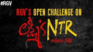 RGV's Open Challenge on Lakshmi's NTR..