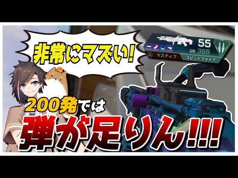 【Apex Legends】 スピファの弾はいくらあっても足りない [配信切り抜き]