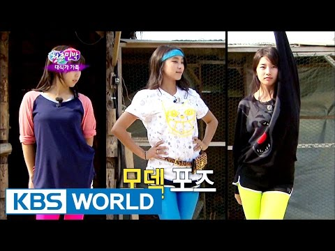 Invincible Youth 2  [HD]  | 청춘불패 2 [HD] - Ep.43: With a Gourmand Family
