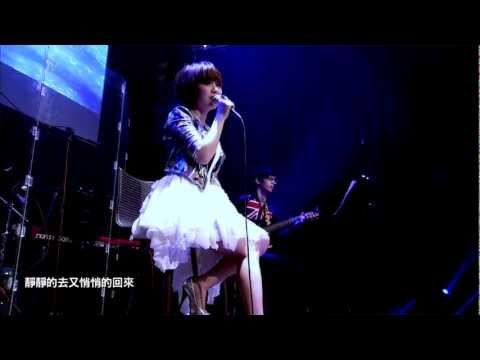 :м: 米樂士娛樂 亦帆 砍掉重練【魚的後代】官方完整MV HD