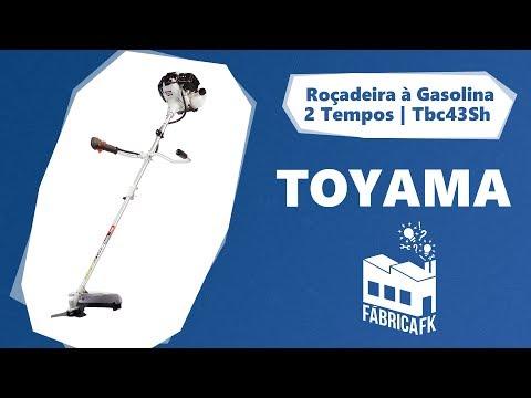 Roçadeira a Gasolina 2 Tempos 42,7cc Bipartida TBC43SH Toyama - Vídeo explicativo