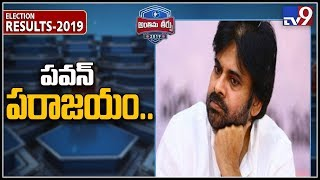 Pawan Kalyan loses in Gajuwaka and Bhimavaram..