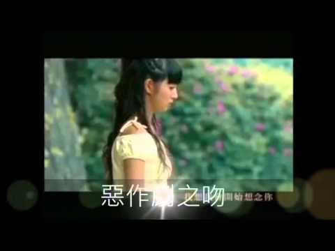 十年精彩偶像劇回顧.mp4