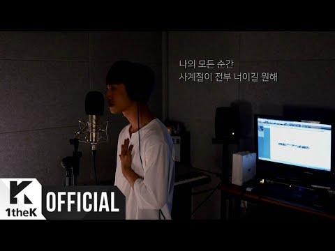 [MV] NeD (네드) _ You are the four season(사계절이 전부 너이길) (Live Clip)