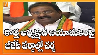 AP to get new BJP chief in place of Kanna..