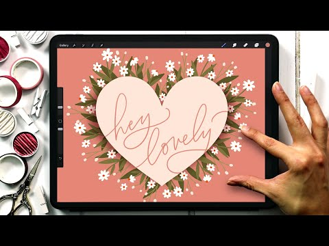 Draw a Daisy Heart in Procreate [Valentine's Series!]
