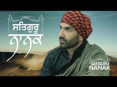 Satguru Nanak: Preet Harpal (Full Song) Jaymeet