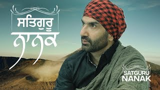 Satguru Nanak – Preet Harpal