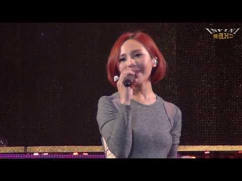 梁文音3 愛是什麼(1080p)@2013高雄燈會