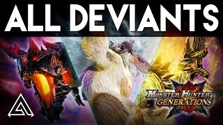 Monster Hunter Generations | How to Unlock All Deviant Monster Quests