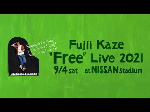 Fujii Kaze