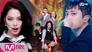 [KARD - GO BABY] Comeback Stage | M COUNTDOWN 200213 EP.652