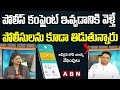 Debate on Online Loan Apps Fraud   Loan App Customer Care Persons Scolds Police Also   ABN