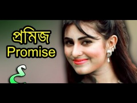 Daagh Watch HD Episodes Pakistani Dramas Online