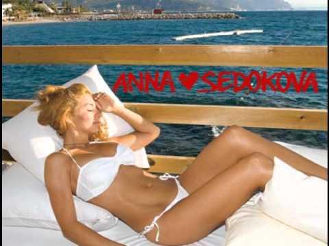Анна Седокова - Love U [ПРЕМЬЕРА 2011!]