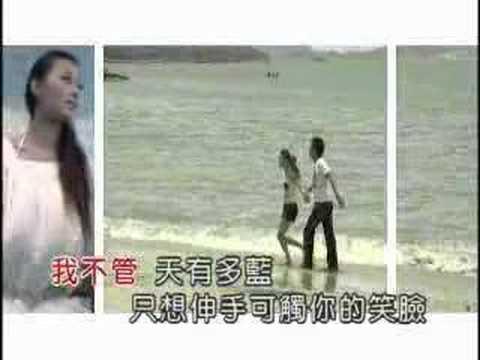 当爱不在我身边 - 陈浩民&马梓涵
