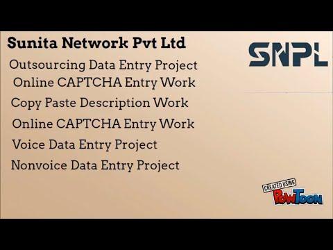 #Sunita Network Pvt Ltd || Data Entry Project || Data Entry Service