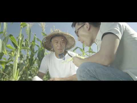農信保基金形象影片(長版150s)
