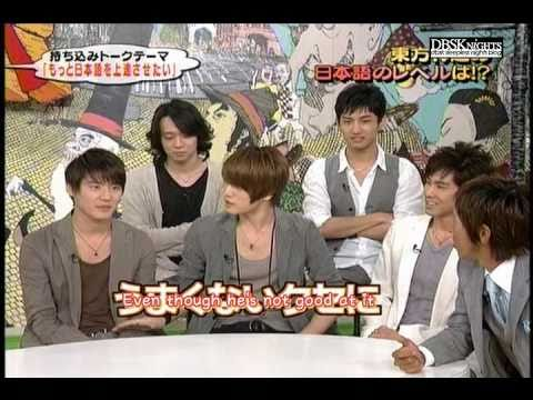 [DBSKnights] 090703 TVXQ - Music Fighter [ENG SUB]