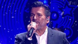 Thomas Anders  Discoteka 80 Moscow 2018 Brother Louie Cherl Cheri Lady Win The Race YMHYMS