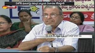Prof Haragopal Demands Judicial Inquiry On Aob Encounter..