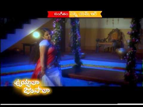 Uyyala-Jampala-Trailer-3