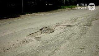 Ремонт дорог так и не начался. Почему?