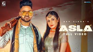 Asla – Afsana Khan – Dev Sidhu Video HD