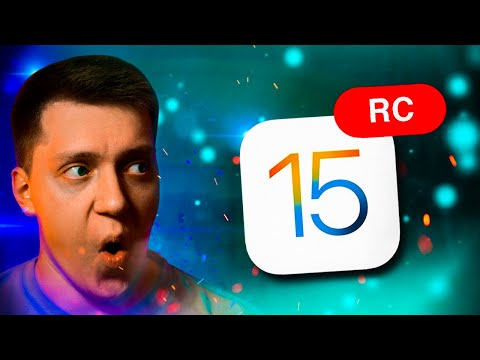 Финальная iOS 15 Близко!! Apple выпустила iOS 15 RС для iPhone! Когда Релиз?! Стоит ли ставить?!