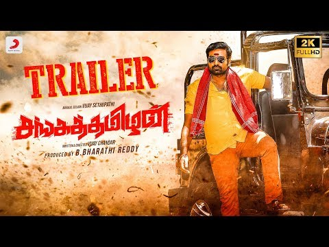Sangathamizhan Official Trailer