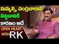Open Heart with R.K.: Gali Janardhan Reddy about his arrest and Chandrababu