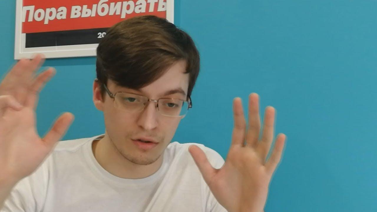 """""""В лесу гнить будешь"""": предвыборная расправа над координатором штаба Навального в Сочи"""