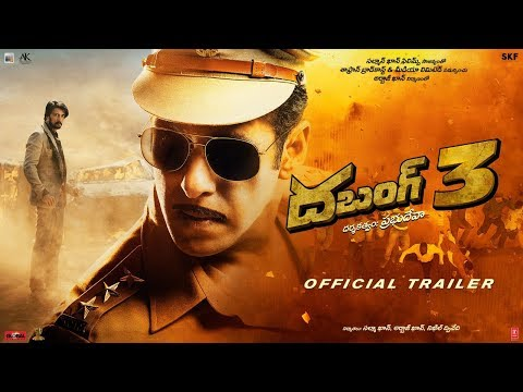 Dabangg 3: Official Telugu Trailer