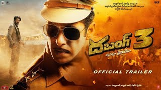 Dabangg 3: Official Telugu & Hindi Trailers- Salman Kh..