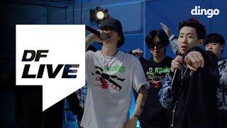 [4K/ENG] H1GHR MUSIC Compilation Album Best Verseㅣ[DF LIVE] 하이어 뮤직