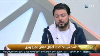 «أسد سيناء».. فيلم يخلد بطولات الجيش المصري     -