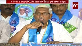 Prof Kodandaram slams CM KCR about his language..