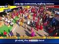 Drone Video:  Indrakeeladri Turns Red With Bhavani Devotees