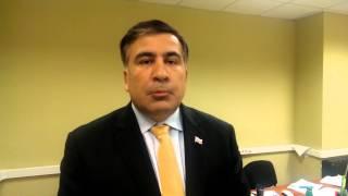 Саакашвили про Крым
