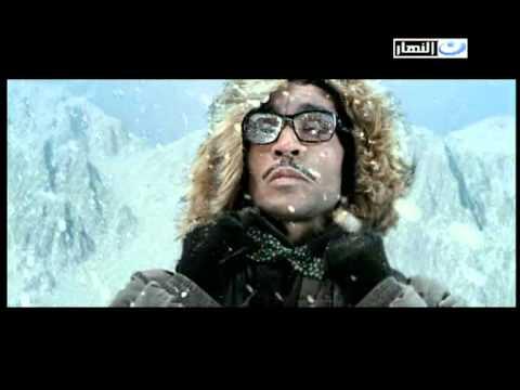 EGYPTIEN TÉLÉCHARGER REKLAM FILM